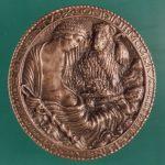 Budapesti-díj